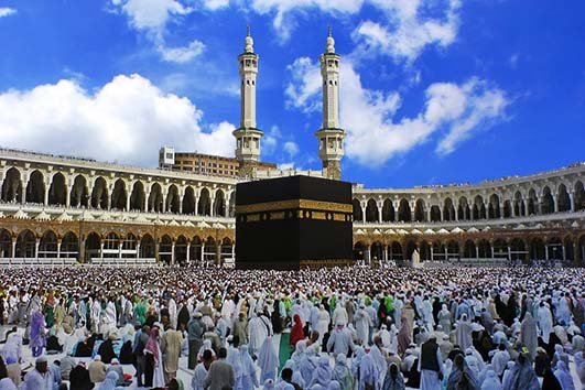 Elaf Umrah Packages 2016-2017 B