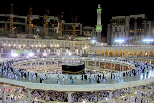 Elaf Umrah packages